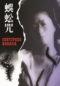 Watch Centipede Horror